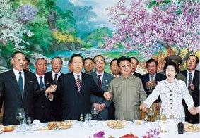 Kim Dae Jung berlin declaration